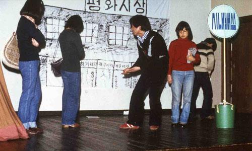 1979 연극 사흘째 되는 날 공연광경.jpg