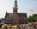 네덜란드 치즈마을