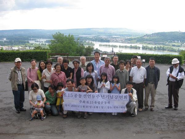 원래 참가자들이 더 많았는데 일부 가버린 상황에서 뒤늦게 찍은 단체사진